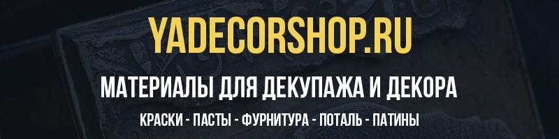 yadecorshop.ru