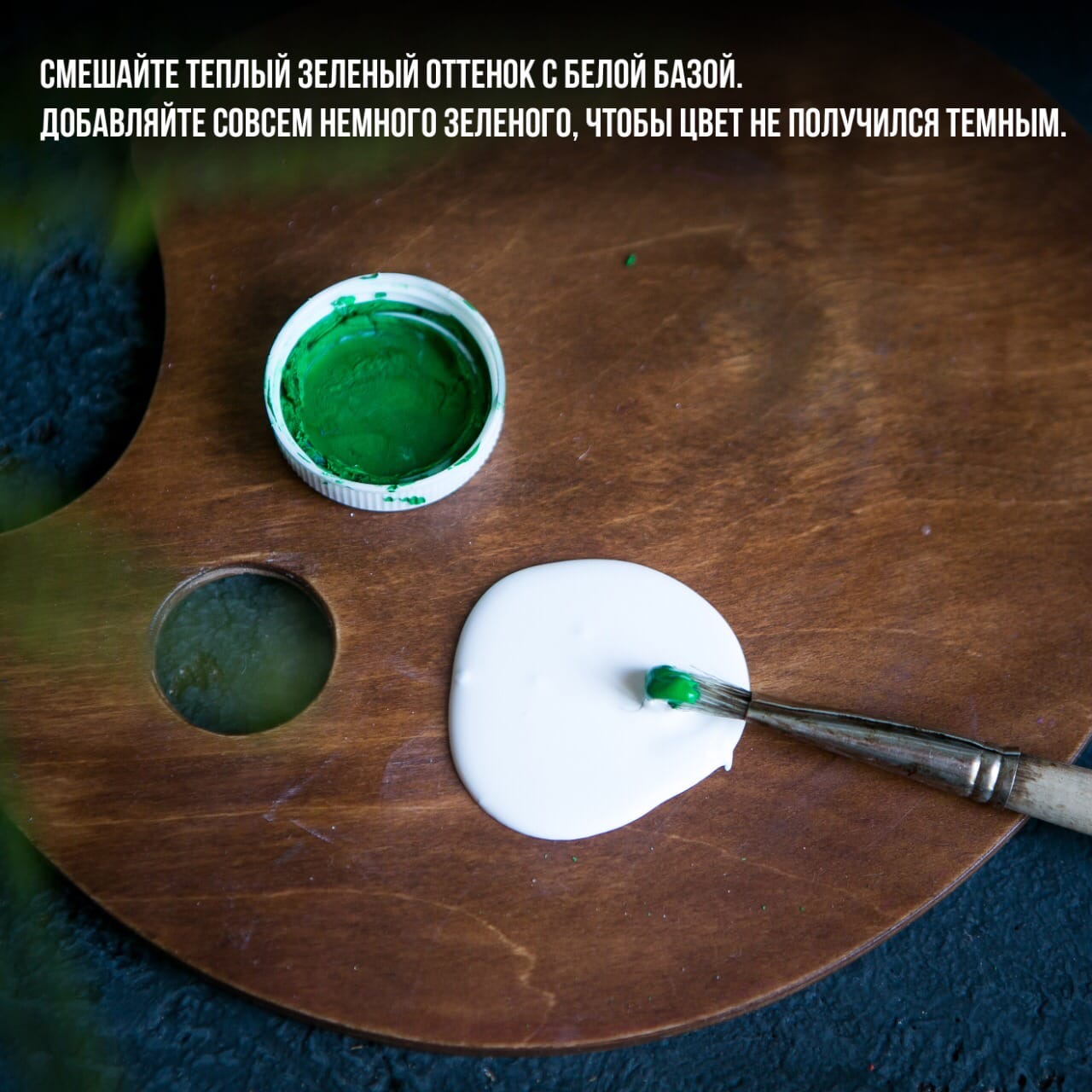 Теория цвета - оттенок Тиффани, бирюзовый