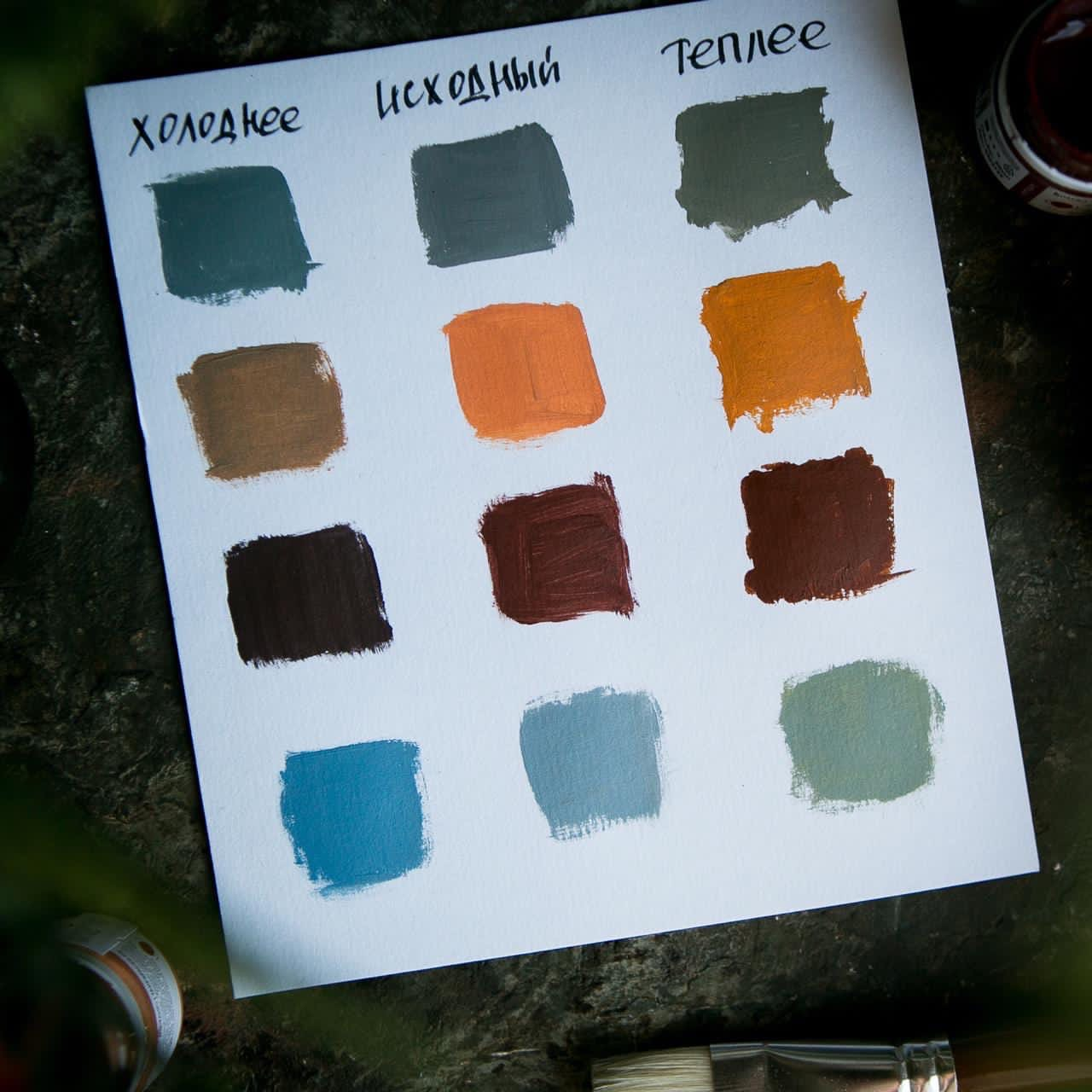 Какой цвет добавить? - часть 1